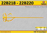 Мешалка для лакокрасочных материалов и клея Ø-100мм,  TOPEX  22B220
