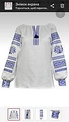 ВБ-12. Вишита жіноча блузка(вишиванка)