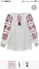 ВБ-13. Вишита жіноча блузка(вишиванка)