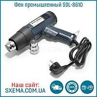 Фен строительный, технический SDL-8610 промышленный