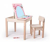 Парта стол SP1.74