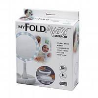 Дзеркало My Fold Away з діодним підсвічуванням, фото 1