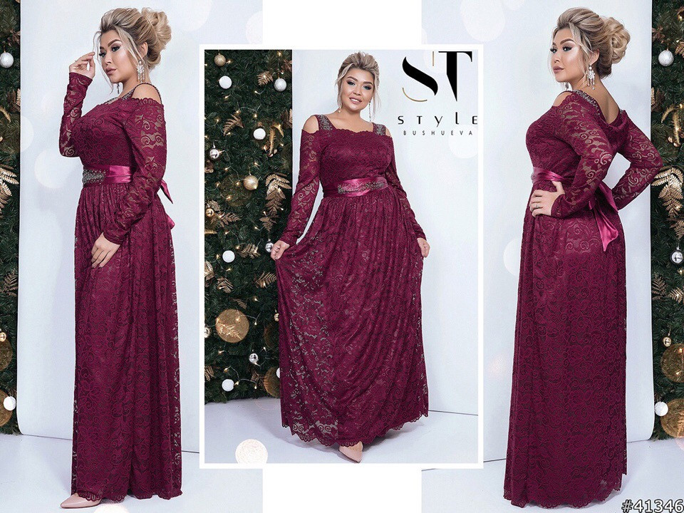5d902f5d928 Женское нарядное вечернее платье большого размера. Довга сукня великих  розмірів вечірня - Интернет-магазин