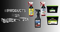 Черная пятница — скидка 25% на продукты в черной упаковке!