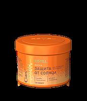 Маска для волос восстановление и защита с UV-фильтром Estel Professional Curex SunFlower Mask 500 мл