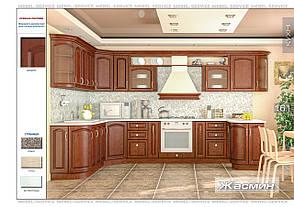 Кухня Жасмин, фото 2