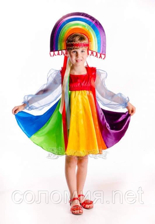 Детский карнавальный костюм для девочки Радуга 110-146р