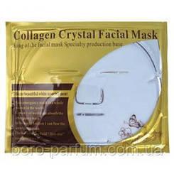 Маска патч для лица Collagen Mask (белая)