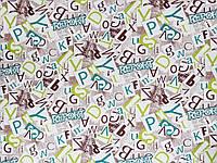 Мебельная ткань принт Print ABC 2 (производитель Аппарель)