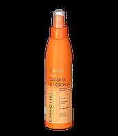 Спрей увлажнение и защита от UV-лучей Estel Professional Curex SunFlower Spray 200 мл