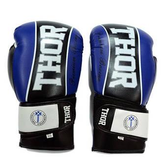 Боксерские перчатки  THOR THUNDER (PU) BLUE