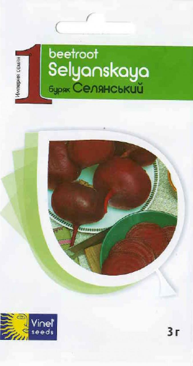 Семена свеклы Селянская 3 г Vinel' Seeds