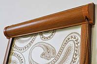 Тканевые ролеты коробого типа с ламинацией золотой дуб