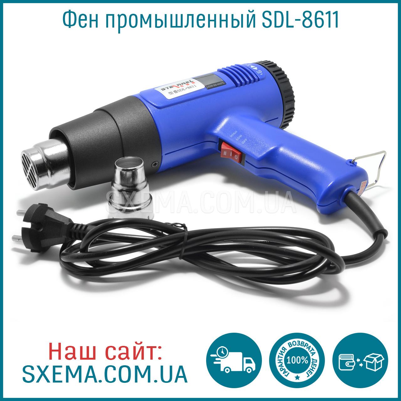 Фен строительный, технический SDL-8611 c дисплеем