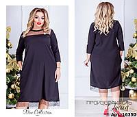 Платье женское французский трикотаж  27696, фото 1