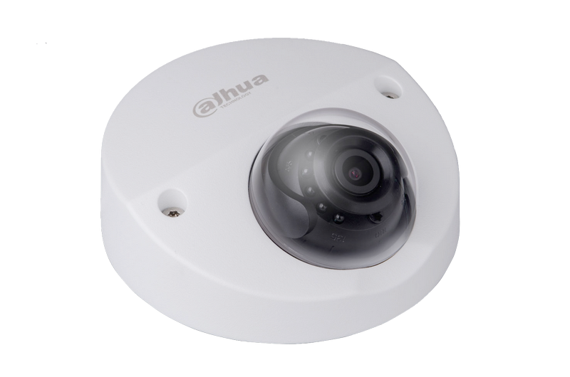 2 Мп IP видеокамера Dahua DH-IPC-HDPW4221FP-W (2.8 мм)