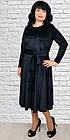 Женское нарядное велюровое платье клеш, 48-50,52-54,56-58,