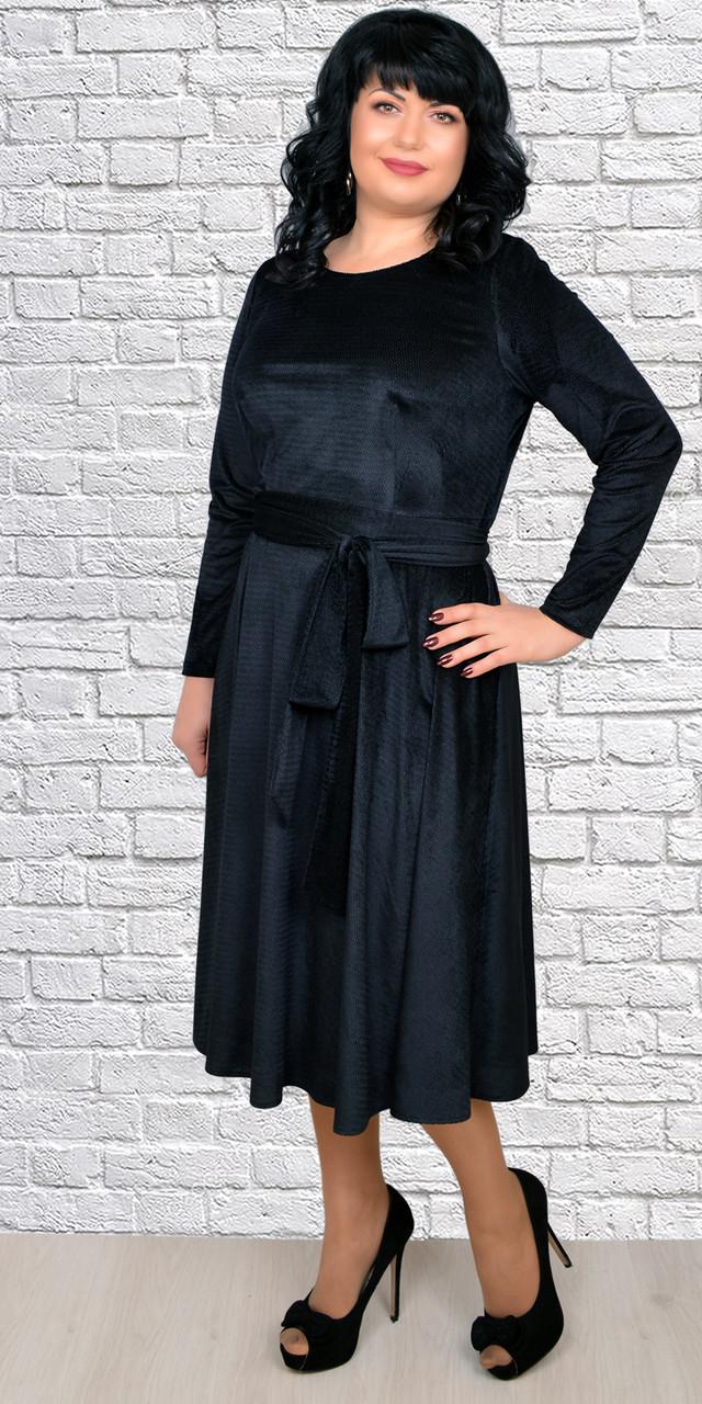 88e1a4f22a4 Женское нарядное велюровое платье клеш