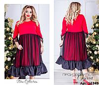Платье женское французский трикотаж  27697, фото 1