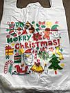 Подарочные новогодние полиэтиленовые пакеты тип ''Майка'' 100 шт, фото 2