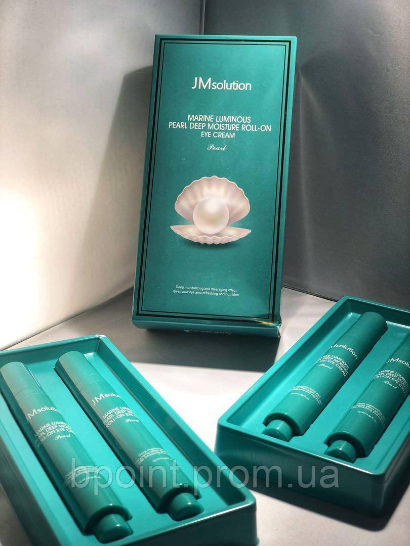 JM Solution Marine Luminous Pearl Deep Roll-On Eye Cream (15ml) - Крем для глаз с морскими минералами (роллер)