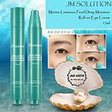 JM Solution Marine Luminous Pearl Deep Roll-On Eye Cream (15ml) - Крем для глаз с морскими минералами (роллер), фото 5