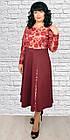 Нарядное молодежное платье клеш с гипюром, 50,52,54,56