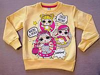 Яркий Джемпер с Микро-начёсом для Девочки Куколки LOL Жёлтый Рост 86-128 см, фото 1