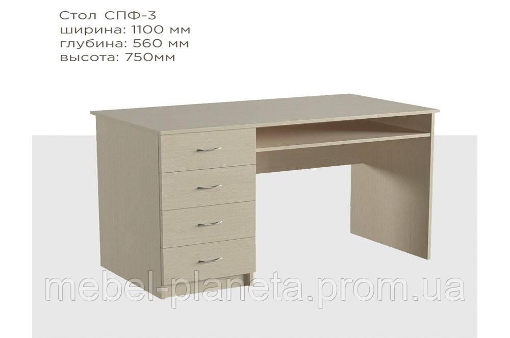 Письмовий стіл СПФ-3 NEW Фенікс