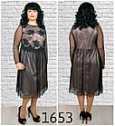 Нарядное молодежное атласное платье А-силуэта, 50,52,54,56