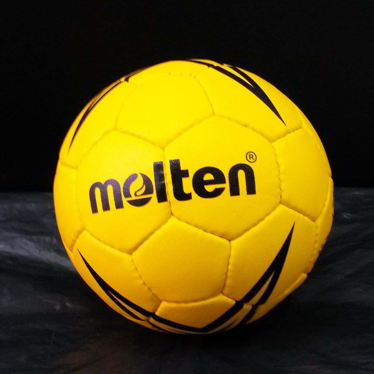 Мяч гандбольный Molten H2X 5000  №2