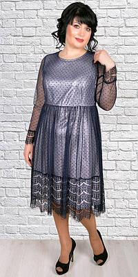 Нарядное молодежное платье А-силуэта, 50,52,54,56