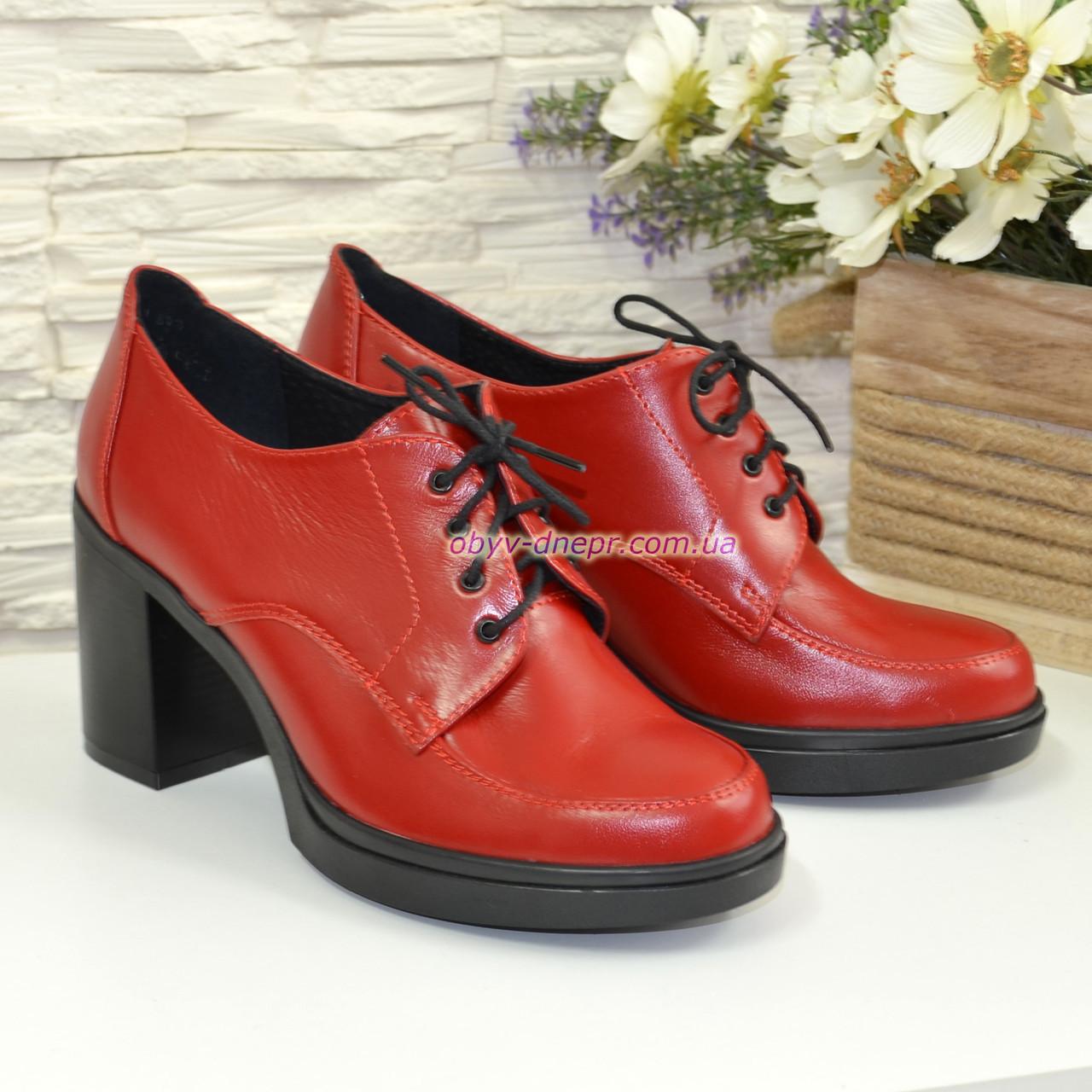 Туфли женские красные кожаные на устойчивом каблуке
