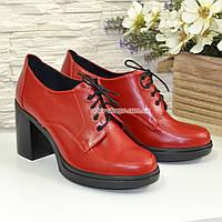 Туфли женские красные кожаные на устойчивом каблуке, фото 1