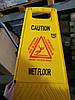 """Знак """"Обережно, волога підлога"""", фото 3"""