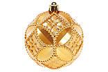 Набор елочных шаров с рельефом 10см, цвет - охра, 2 шт: перламутр BonaDi 147-430, фото 2