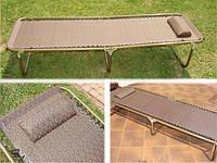 Садовый лежак MEXIM 190x60 см, фото 1