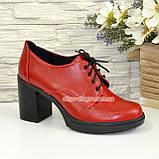 Туфли женские красные кожаные на устойчивом каблуке, фото 2
