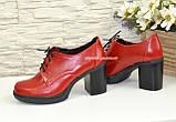 Туфли женские красные кожаные на устойчивом каблуке, фото 3