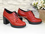 Туфли женские красные кожаные на устойчивом каблуке, фото 4