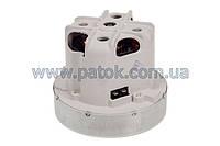 Двигатель для пылесоса 463.3.406-3 Domel Rowenta RS-RT2903