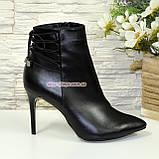 Ботинки кожаные женские демисезонные на шпильке, фото 2