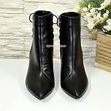 Ботинки кожаные женские демисезонные на шпильке, фото 5