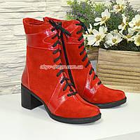 Ботинки демисезонные комбинированные на устойчивом каблуке, фото 1