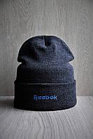 Шапка Reebok мужская стильная двойная серая, фото 1