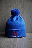 Шапка мужская с отворотом и помпоном зимняя синяя Рибок , фото 1