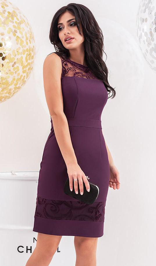 dea6a7d0f9a5e7a Вечернее платье-футляр сиреневого цвета. Модель 19761. Размеры 42-46, цена  700 грн., купить в Одессе — Prom.ua (ID#829215065)