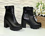 Ботинки  женские кожаные демисезонные на высоком каблуке, декорированы ремешком, фото 3
