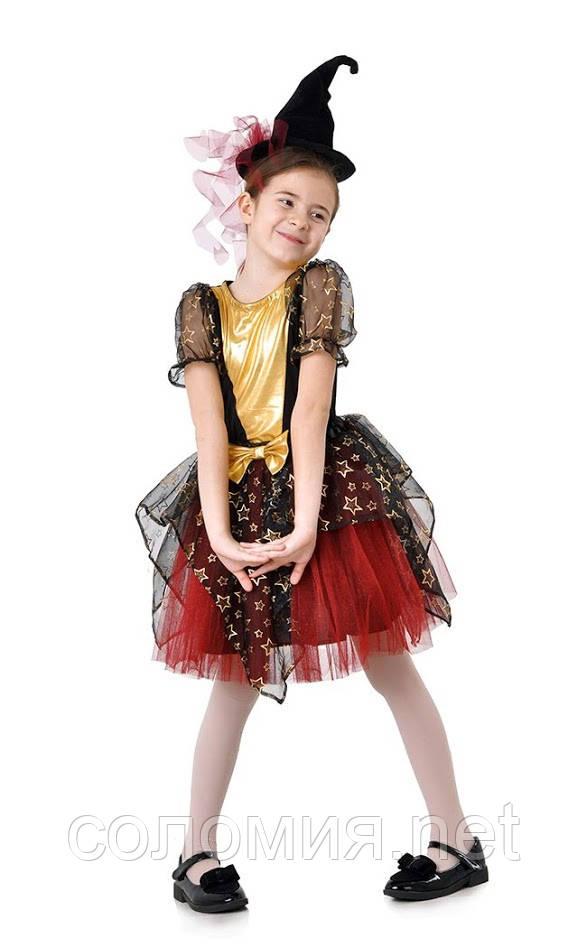 Детский карнавальный костюм для девочки Ведьмочка 110-140р