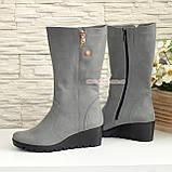 Демисезонные ботинки на невысокой платформе, натуральная серая кожа, фото 3